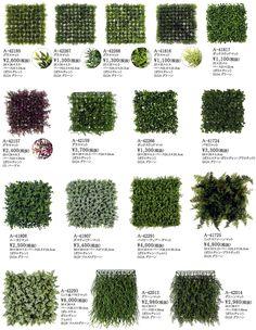 グリーンマット 壁面緑化 グリーンパネル フェイクグリーン 造花