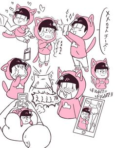 Osomatsu-san- Todomatsu #Anime「♡」Little Neko