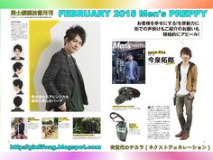 2015-02 MEN'S PREPPY 男士髮型技術月刊