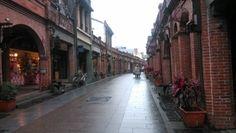 老街騎樓(三峽)