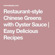 Restaurant-style Chinese Greens with Oyster Sauce | Easy Delicious Recipes
