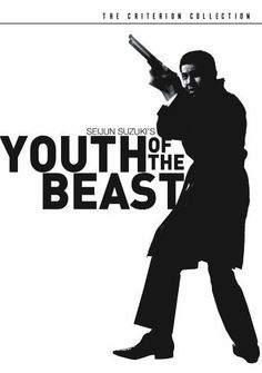 Youth of the Beast (1963) - Pictures, Photos & Images - IMDb