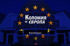 Коломия це Європа (Радіо 24)