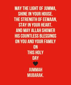 Jummah is an important day in every Muslim life and this Friday Islamic Quotes collection with Jumma Mubarak Quotes & Wishes will make it even more special. Jummah Mubarak Messages, Jumma Mubarak Images, Jumma Mubarak Dua, Religious Quotes, Islamic Quotes, Islamic Images, Wish Quotes, Funny Quotes, Qoutes