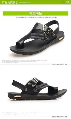 faacad3d95ab2b 2014 Korean version of the new men s sandals men s sandals trend breathable  dual white male sandals and slippers sandals