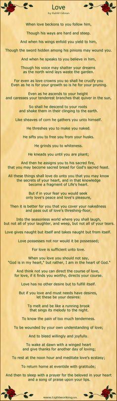 Difficult, true and necessary. This is the best poem on how to engage in life, relate to the world, to the sacred other and to your self. Read it. Ponder.