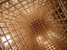 // Kengo Kuma / GC Prostho Museum Research Center / Kasugai