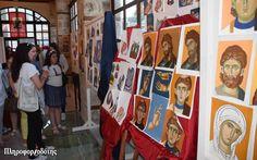 """Εγκαινιάστηκε η έκθεση βυζαντινών τεχνών με τίτλο """"Χρώμα Βυζαντίου"""" στην Βέροια"""