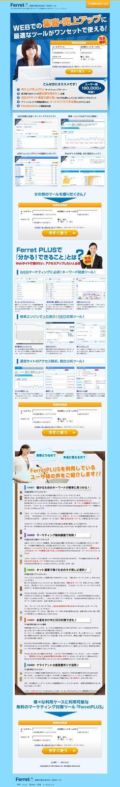 The website 'http://jp-ferret.com/' courtesy of @Pinstamatic (http://pinstamatic.com)
