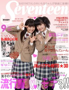 Seventeen, September 2015 Issue [Cover] Moa Kikuchi & Yui Mizuno  BABYMETAL