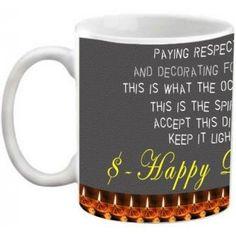 COFFEE MUG - HAPPY DIWALI GREY DESIGN