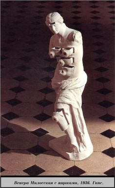 Venus de Milo with Drawers - Salvador Dali Completion Date: 1936 Style: Surrealism Genre: sculpture Material: gypsum