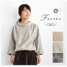 【Fanaka ファナカ】杢 刺繍  ロールネック ブラウス (72-2556-107)レディース ファッション 秋コーデ 冬コーデ 秋冬