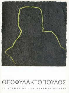 1997 GREEK PAINTER'S MAKIS THEOFYLAKTOPOULOS ORIGINAL ART EXHIBITION BROCHURE Original Art, Greek, The Originals, Ebay, Collection, Greek Language