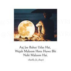 Crush Quotes, Sad Quotes, Love Quotes, Nightmare Quotes, Broken Soul, Love Facts, Broken Quotes, Quotes Deep Feelings, Love Poetry Urdu
