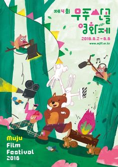 The Muju Film Festival Poster by Park.