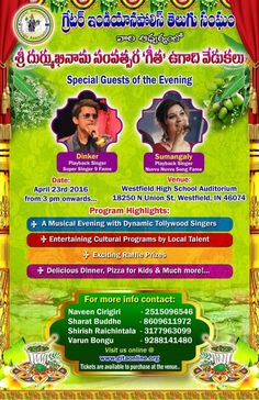 Ugadi Utsavalu 2016 in Westfield at The Westfield high School Auditorium, 18250 North Union Street, Westfield, IN 46074, Westfield, IN, Tickets, Indian Events Desi Events