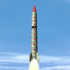 Pakistan Hatf-VI MRBM Missile 3D Model- The Hatf-VI is a guided medium range ballistic missile developed by Pakistan in the early 2000s. The two stage, solid fuel missile was deployed in 2004 and is  capable of deploying a maneuverable RV (conventional/nuclear) at a range up to 3500km.     - Staging assembled for animations  - 2048x2048 texture and bump maps - #3D_model #Weapons 3D Models,#Projectiles,#Missile