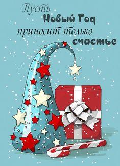 Скрапбукинг, рукоделие, Новогодние карточки