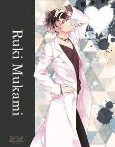 Ruki Mukami : Diabolik Lovers More Blood Cute Anime Boy, Anime Guys, Mukami Brothers, Diabolik Lovers Wallpaper, Ruki Mukami, Diabolik Lovers Ayato, Best Heroine, Memes, Wattpad