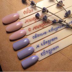 Домашний маникюр   Дизайн ногтей новинки Cute Nails, Pretty Nails, My Nails, School Nails, Almond Nails, Perfect Nails, Looks Style, Manicure And Pedicure, Nails Inspiration
