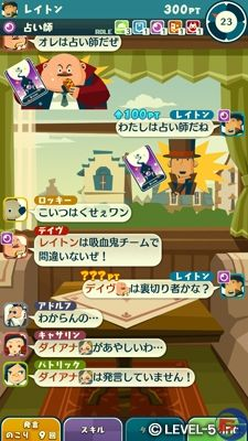 『レイトン教授』シリーズ最新作『レイトン7』スマホで楽しめるテーブルトーク推理ゲーム Game Ui Design, Icon Design, Game Gui, Gaming Banner, Game Interface, Ui Inspiration, Mobile Game, Japan, Games