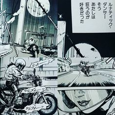 #ルナ#Z2#カワサキ#ライダー#バイク乗り#月夜 「あたしは狂うのが好きだった・・・」 いいねぇ~!(⌒‐⌒)