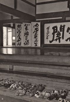 The entrance of Japanese residence, 1955: photo by Bischof, Werner