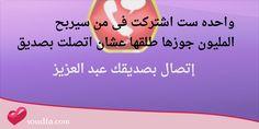 أسس الصدق والأخلاص مع موقع صدفة www.soudfa.com/ ❤️