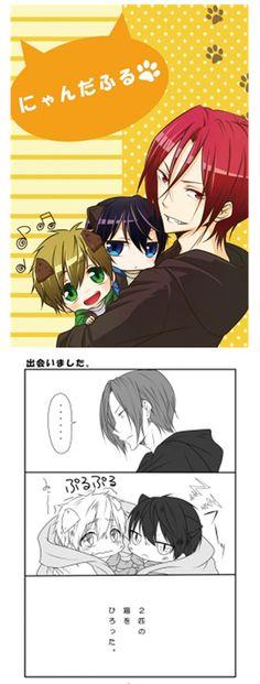 Rin adopts dog Makoto and cat Haru ... number 1 ... | Free!