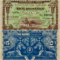 خمسة قروش صاغ Egyptian Banknote