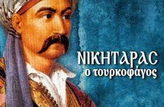Greece History, Athens, Greek, San, Retro, Movies, Movie Posters, Films, Film Poster