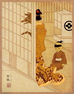 Yokai Series: Megitsune/ Kitsune onna (Kitsume) by Richard Longhi