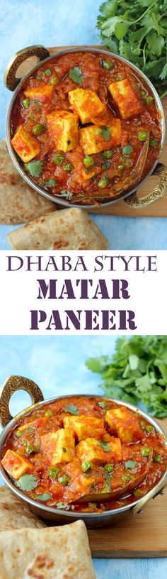 Dhaba Style Matar Paneer is a delicious Indian curry loaded with restaurant like flavors. It is 100% gluten-free and vegetarian via funfoodfrolic.com #glutenfreerecipes #indianfood #curry #vegetarianrecipes #vegetarian #indian #glutenfree