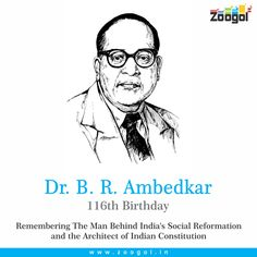 """""""Humans are mortal. So are ideas. An idea needs propagation as much as a plant needs watering. Otherwise both will wither and die."""" - Dr. B. R. Ambedkar"""