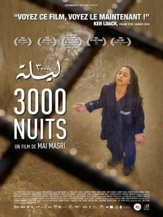 3000 nuits - Film (2016)