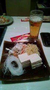 Shabu Shabu Kobe meal