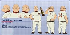 Sane from Space Battleship Yamato 2199 Character Model Sheet, Character Modeling, Character Drawing, Character Design, Space Soldier, Space Armor, Sci Fi Anime, Battle Of The Planets, Lt Commander