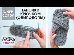 Crochet Leaf Patterns, Crochet Leaves, Crochet Art, Free Crochet, Crochet Boots, Crochet Slippers, Crochet Clothes, Knitting Videos, Crochet Videos
