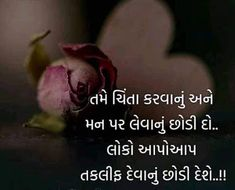 Good Boy Quotes, Cute Love Quotes, Paper Flowers For Kids, Rainbow Paper, Shayari In Hindi, Reality Quotes, Make It Simple, Thoughts, Dairy