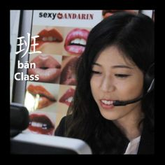 Mandarin Flashcards #sexymandarin #asianmodels #flashcards #chinese #class Learn Mandarin, Chinese, Learning, Sexy, Studying, Teaching, Onderwijs, Chinese Language