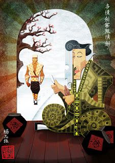 Xiao Li Fei Dao   Zayplay Animation Studio