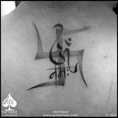 """Om Namah, a customised design by our artist #PareshSalvi and #inked by #AdityaPanchu . #tattoo #OmNamah #Swastik #god #religioustattoo #backtattoo #tattooformale #om #omtattoo #acetattooz #shivatattoo #swastika #AceArtDesignStudio #backtattoo #acetattoos #omnamahshivaya #kingstattoosupply #symboltattoo #mumbaitattoo #colabatattoostudio #GhatkoparTattooStudio #acetattooz  www.acetattooz.com  Artist:- #AdityaPanchu Placement:- #BackNeck Size:- 3.5"""" x 3.5"""""""
