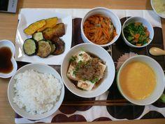 Japanese food vegetarian