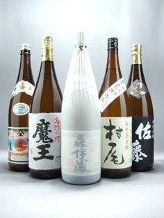 Japanese SHOCHU