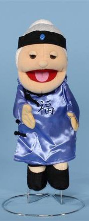 She'll tell you endless stories about her past! Our Asian grandmother puppet loves to share stories about her culture and her past.