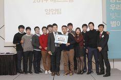 2014 베스트팀 영업팀 기념사진