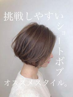 Olive Hair, Short Hair Styles, Hair Makeup, Hair Cuts, Bob, Hair Beauty, Beautiful, Hairstyles, Short Hair