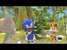 29 Best Sonic Boom images in 2015 | Sonic boom, 2015 movies