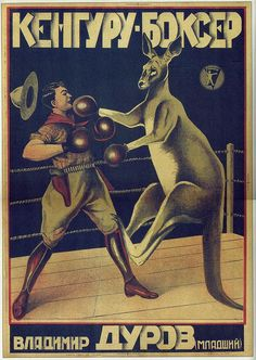 Kangaroo the Boxer (Circus), 1933